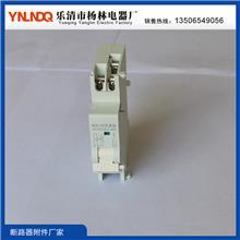 供应分励脱扣器 LS8无源型MX+OF