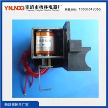 专业厂家生产M1分励脱扣器100A 断路器专用脱扣器