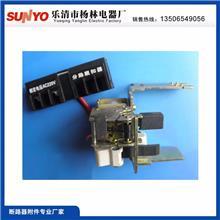 厂家供应分励脱扣器 TM30-630脱扣器 辅助报警触头