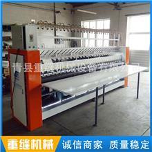 长期供应 棉被机 厚料棉被缝纫机 温室大棚棉被机纺棉被机 质量放心