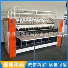 重缝 6米大棚棉被机 绗缝设备工业缝纫机棉被机