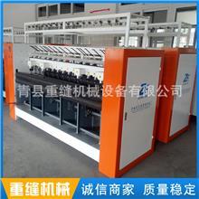 供应 全自动引被机 宽度可调引被机 全自动棉被机 匠心工艺