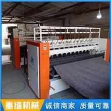 重缝 定制生产棉被缝纫机 大棚棉被机 岩棉卷毡缝纫机