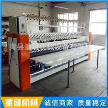 现货供应 工业缝纫机 大棚棉被机 厚料棉被缝纫机 量大优惠