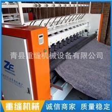 批发 全自动引被机 厚料棉被缝纫机 棉被机 可定制