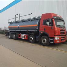 解放j6硫 酸运输车 解放J6盐酸运输车 氢氧化钠运输车现车出售中