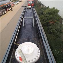 解放次氯酸钠运输车 解放j6盐酸运输车 氢氧化钠液态化工运输车
