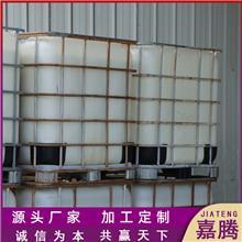 壬基酚聚氧乙烯醚 壬基酚NP-10 乳化剂-10 嘉腾化工 货源充足