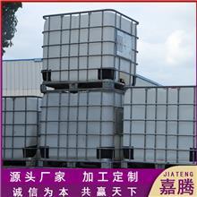 嘉腾化工 壬基酚聚氧乙烯醚 NP-15 表面活性剂 规格齐全