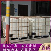 壬基酚聚氧乙烯醚 壬基酚 定制加工 现货直销 洗涤原料np-7