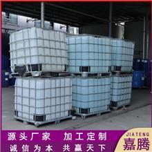 壬基酚聚氧乙烯醚 壬基酚NP-20 工业清洗洗涤剂 规格齐全 品质可靠