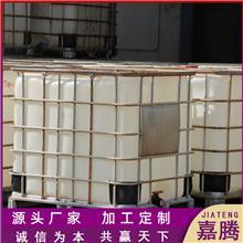 嘉腾化工 壬基酚聚氧乙烯醚 乳化剂NP-10 工业清洗洗涤剂 规格齐全