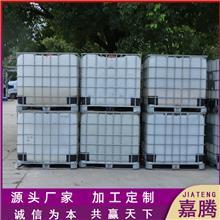 嘉腾化工 壬基酚聚氧乙烯醚 NP-7表面活性剂 乳化剂批发 厂家直销