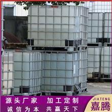 嘉腾化工 壬基酚聚氧乙烯醚 表面活性剂乳化剂 厂家供应 NP-7