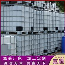 嘉腾化工 厂家批发NP-15 壬基酚聚氧乙烯醚 乳化剂NP-15 量大从优