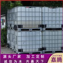 壬基酚聚氧乙烯醚 表面活性剂 工业乳化剂 现货直销 货源稳定