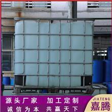 壬基酚 壬基酚聚氧乙烯醚 厂家直销 洗涤原料np-10 品质可靠