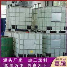 壬基酚聚氧乙烯醚 乳化剂NP-10 多型号 可批发 工业清洗洗涤剂