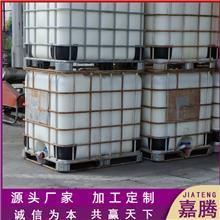 壬基酚 NP-4乳化剂 壬基酚聚氧乙烯醚 厂家直供 货源充足