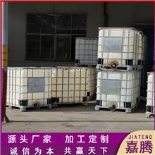 壬基酚聚氧乙烯醚 壬基酚厂家直销 桶装批发 乳化剂NP-7
