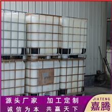 多型号可选 壬基酚聚氧乙烯醚 NP-15表面活性剂 嘉腾化工 可售全国