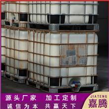 厂家直销 壬基酚 表面活性剂 NP-20乳化剂 货源充足 可批发