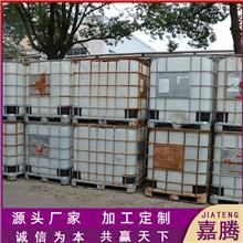 壬基酚 乳化剂NP-10 壬基酚聚氧乙烯醚 江苏化工厂直销 型号多样