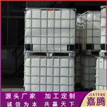 壬基酚NP-15 壬基酚聚氧乙烯醚 多规格表面活性剂 量大从优