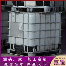 嘉腾化工 壬基酚聚氧乙烯醚 乳化剂NP-20 洗涤原料 量大从优