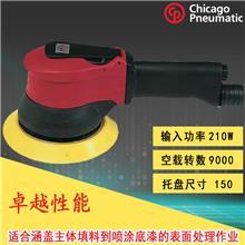 CP9674 轨道式砂磨机 气动打磨机 风动磨光机 美国cp 150mm抛光机