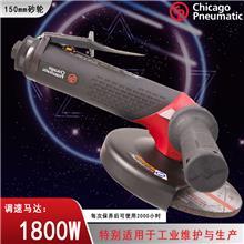 CP3650-100AB6VK 气动打磨机 重工业级角磨机 150mm角向磨光机 cp