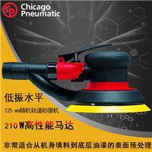 CP3512 气动打磨机 轨道式砂磨机 风动磨光机 小型 抛光机 美国cp