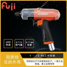 FLT-4D-3 气动扳手 脉冲扳手 工业级维修生产气动小钢炮 富士