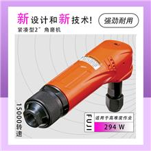 FA-20-2 6 气动打磨机 富士风动角磨机 角向磨光机手持式磨光机