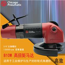 CP3450-12AC4 气动打磨机 风动磨模机 角向磨光机 美国cp 角磨机