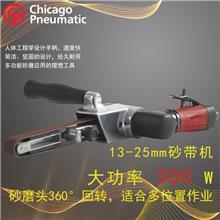 CP5080-3260H19 气动打磨机 风动砂带机 美国cp 磨光机 砂磨机