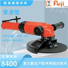 FA-7E-8VF 气动打磨机 日本富士 风动式砂磨机角向打磨机 角磨机