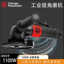 CP3550-120AB45 气动打磨机 风动角磨机 角向磨光机 美国cp磨模机