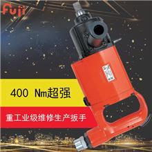 FPW-2220S-1 气动扳手 脉冲扳手 小风炮 风动扳手 小钢炮 重工业