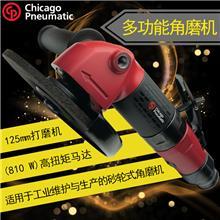 CP3450-12AB5 CP3450-12AA5 气动打磨机 风动磨模机 角向磨光机