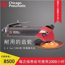CP3650-085AB 气动打磨机 角向砂磨机 风动砂轮机 砂磨机 磨模机