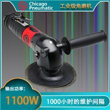 CP3550-120AB 角向砂轮机 气动打磨机 风动磨光机 角磨机 磨模机