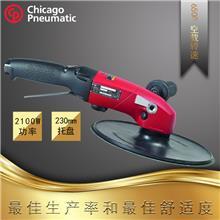 CP3850-65ABVE 气动打磨机 风动磨光机 角向砂磨机 抛光机 磨光机