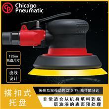 CP3510 CP3511 轨道式砂磨机 气动打磨机 风动抛光机美国cp打磨机