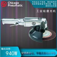 CP857 气动打磨机 角向磨光机 工业级角磨机 美国cp 940W 打磨机