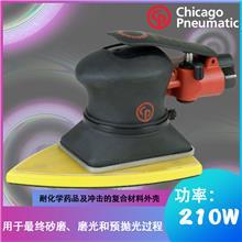 CP7267E CP7267CVE 偏心式砂磨机 气动打磨机 风动抛光机 磨光机