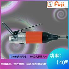FG-13-1 1-8 N 气动直柄式磨?;?日本富士 气动打磨机 直磨机