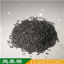 施美瑞供应金刚砂 金刚砂耐磨料 半导体材料金刚砂 碳化硅磨料价格优惠