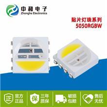 景观亮化专用灯珠5050RGBW四色灯珠 户外灯饰LED贴片加工封装厂