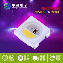 供应LED封装器件幻彩5050RGBW四色灯珠 三安贴片式灯珠加工定制
